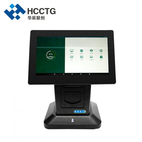 All-in-one POS,cashier machine