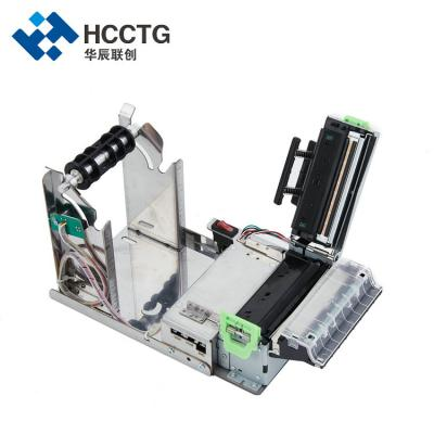 kiosk module thermal printer